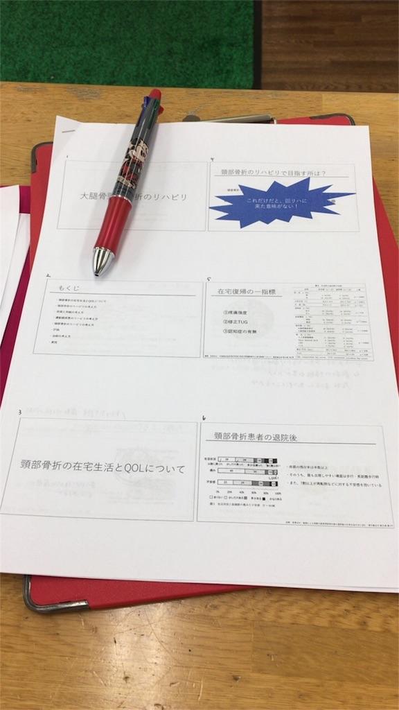 f:id:ogiharamisakiriha:20180530212107j:image