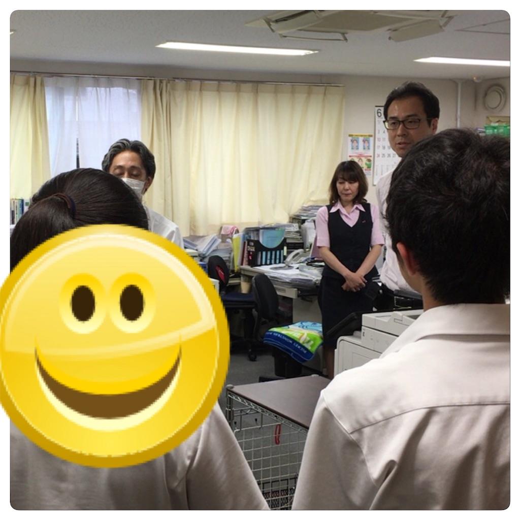 f:id:ogiharamisakiriha:20180616205855j:image