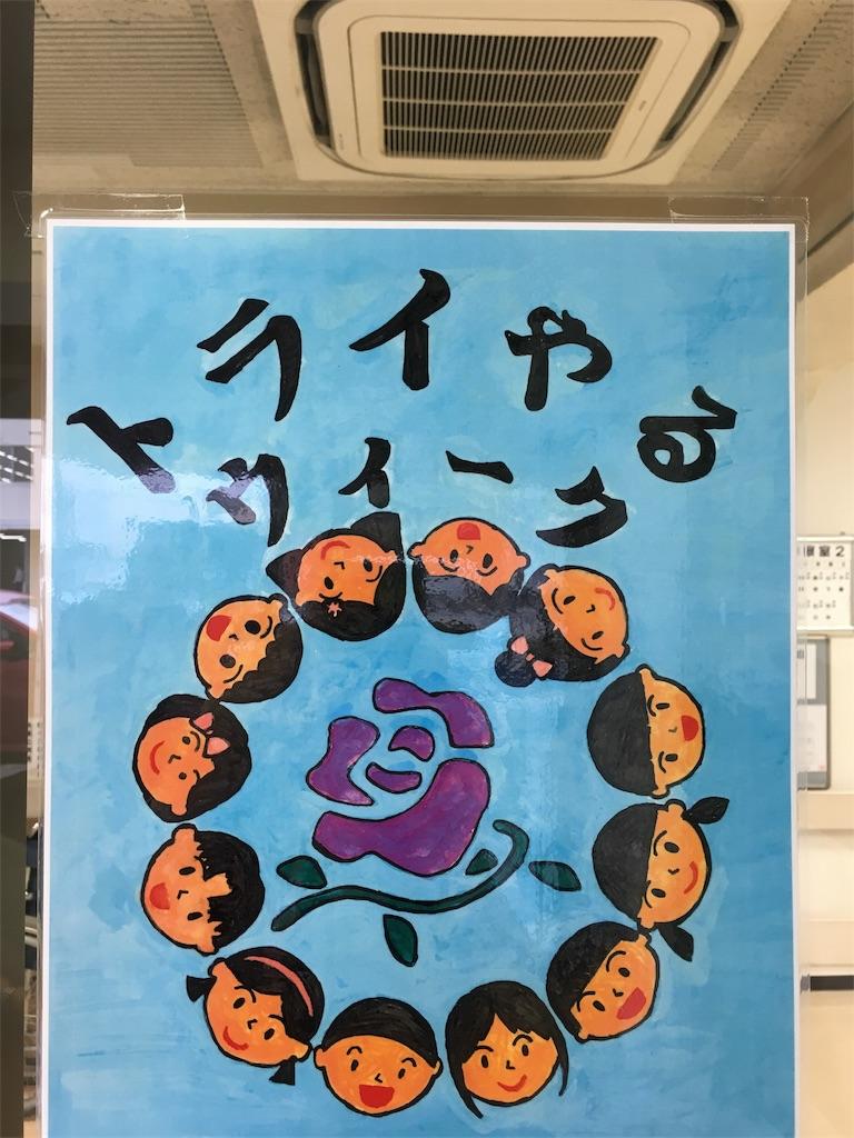 f:id:ogiharamisakiriha:20180616205901j:image