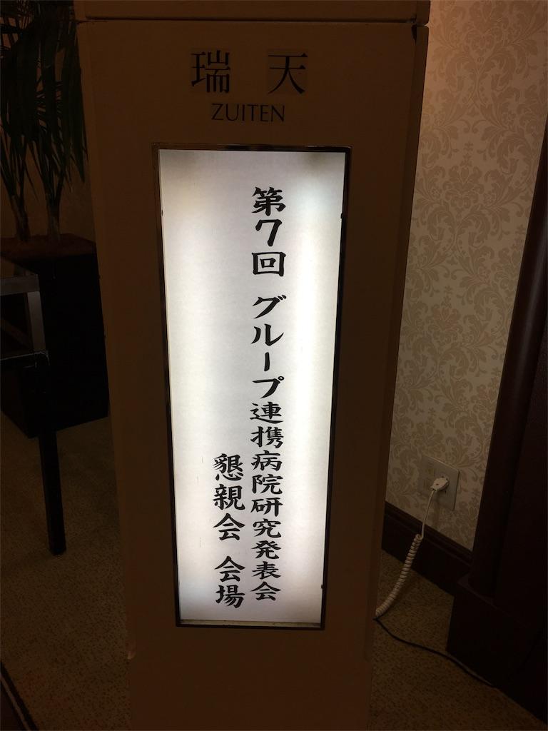 f:id:ogiharamisakiriha:20180922221320j:image
