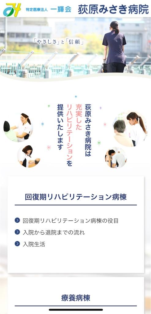 f:id:ogiharamisakiriha:20190802234726j:image
