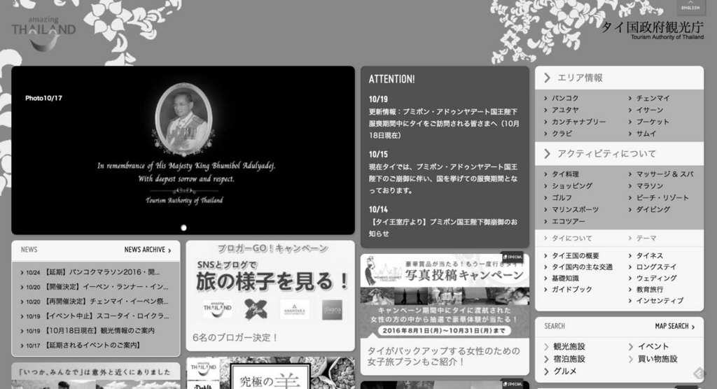 f:id:ogimaya26:20161027140057j:plain