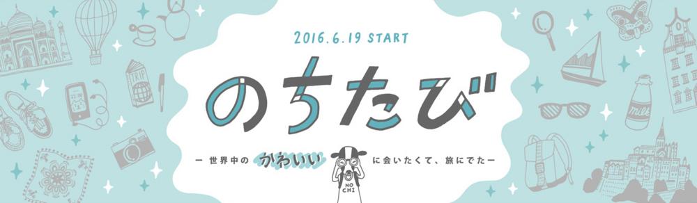f:id:ogimaya26:20161118132822j:plain