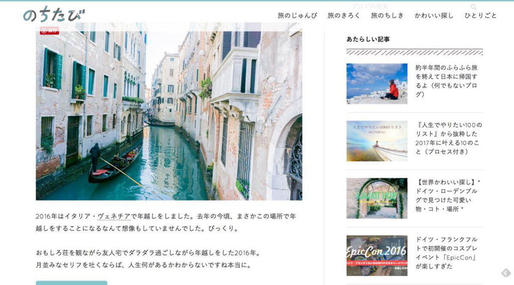 f:id:ogimaya26:20170108165017j:plain