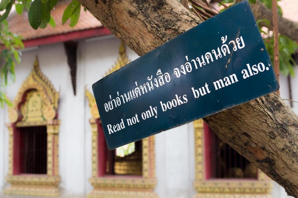 タイ語の中級学習者にオススメしたい参考書はこれ!(リーディング&リスニング)