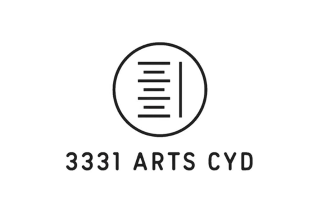 中学校をリノベーションしたクリエイティブ空間「3331 Arts Chiyoda」がとても素敵でした