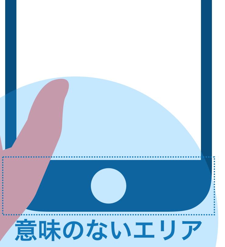 f:id:ogit:20171121170956j:plain