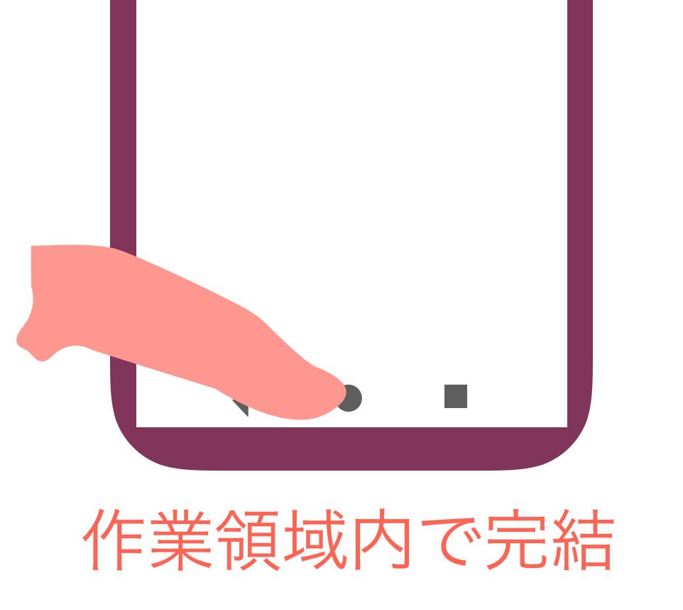 f:id:ogit:20171121173401j:plain