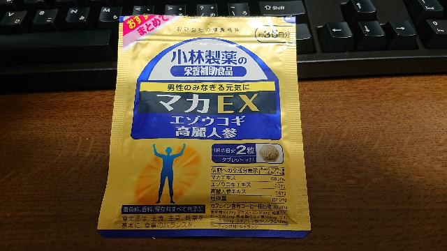 f:id:ogoesamurai:20180910194356j:image