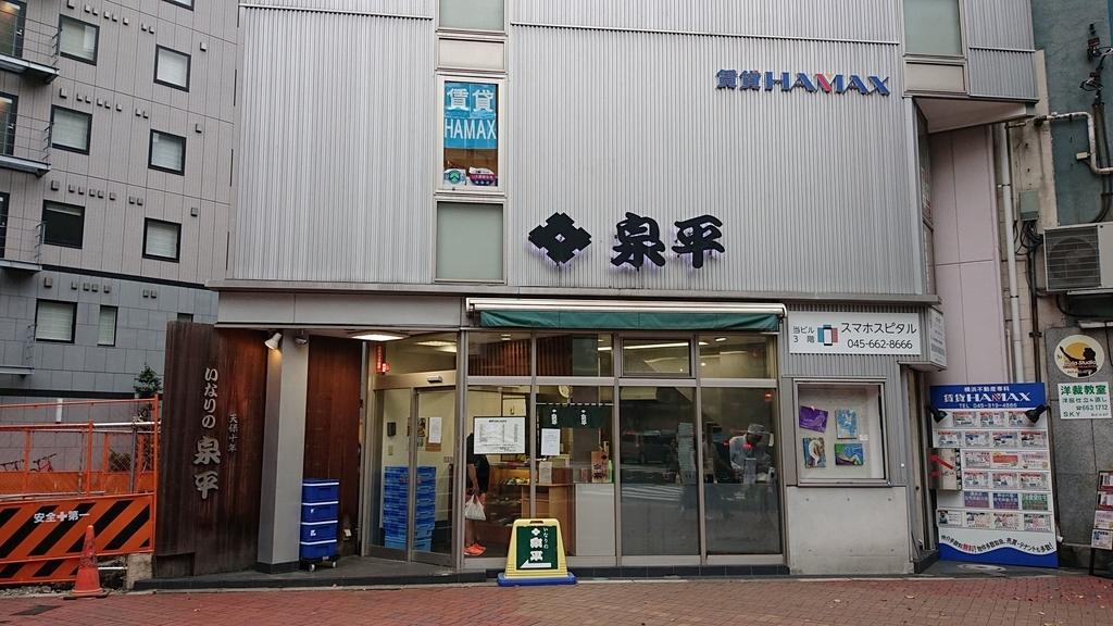 f:id:ogoesamurai:20180917204057j:plain