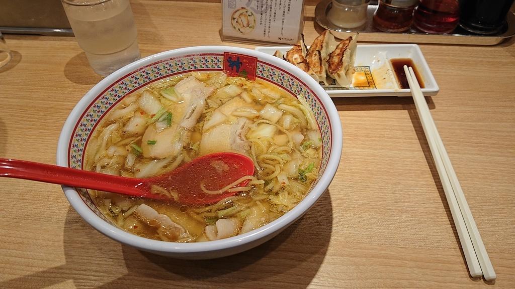f:id:ogoesamurai:20180926201831j:plain