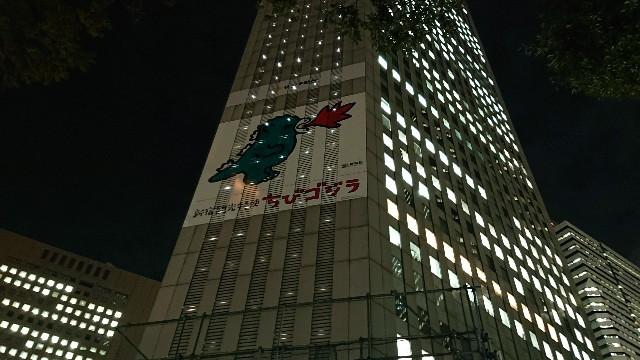 f:id:ogoesamurai:20180928193648j:image