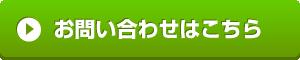 f:id:ogoesamurai:20181002130433p:plain