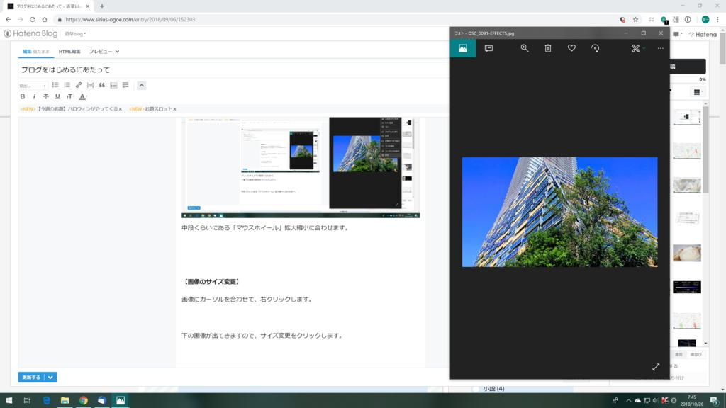 f:id:ogoesamurai:20181028074551p:plain