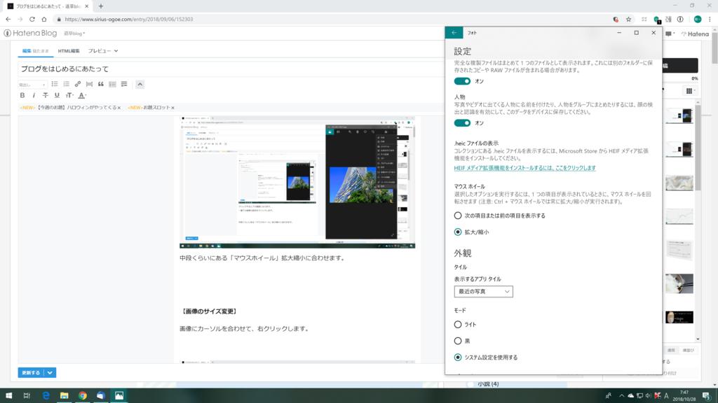 f:id:ogoesamurai:20181028074724p:plain