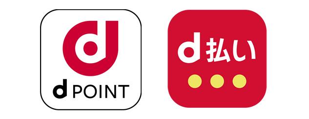 f:id:ogoesamurai:20191009205633p:plain
