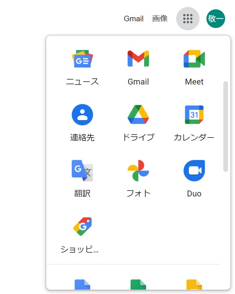 f:id:ogoesamurai:20201123115246p:plain