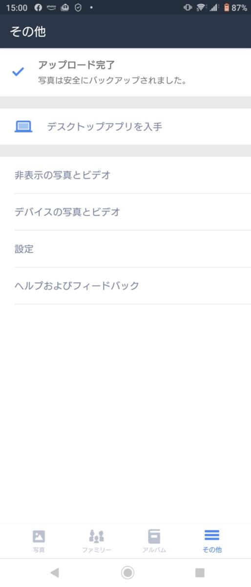 f:id:ogoesamurai:20201123153657p:plain