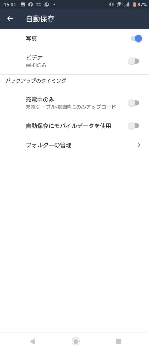 f:id:ogoesamurai:20201123155202p:plain