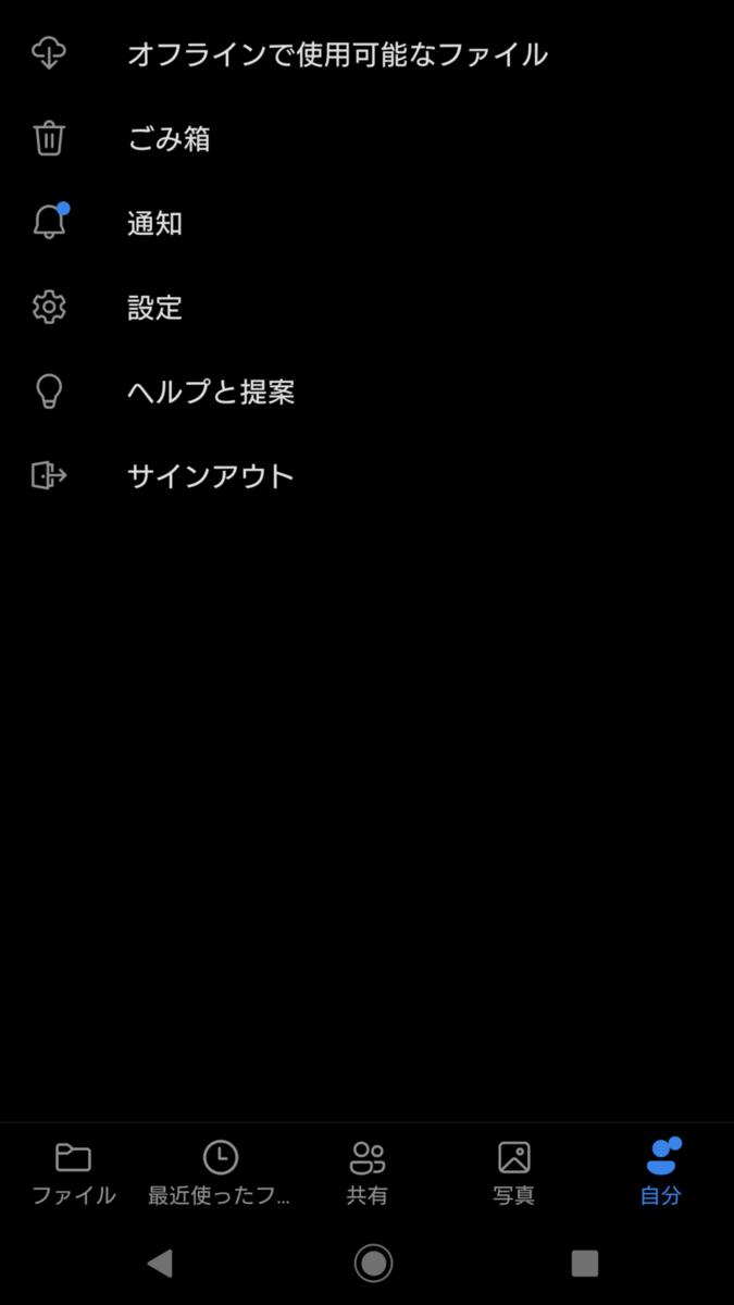f:id:ogoesamurai:20201123160820p:plain