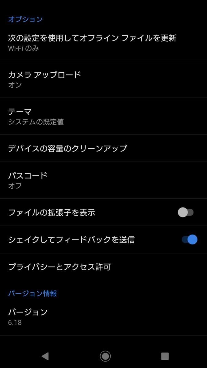 f:id:ogoesamurai:20201123161512p:plain