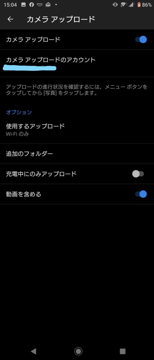 f:id:ogoesamurai:20201123161731p:plain