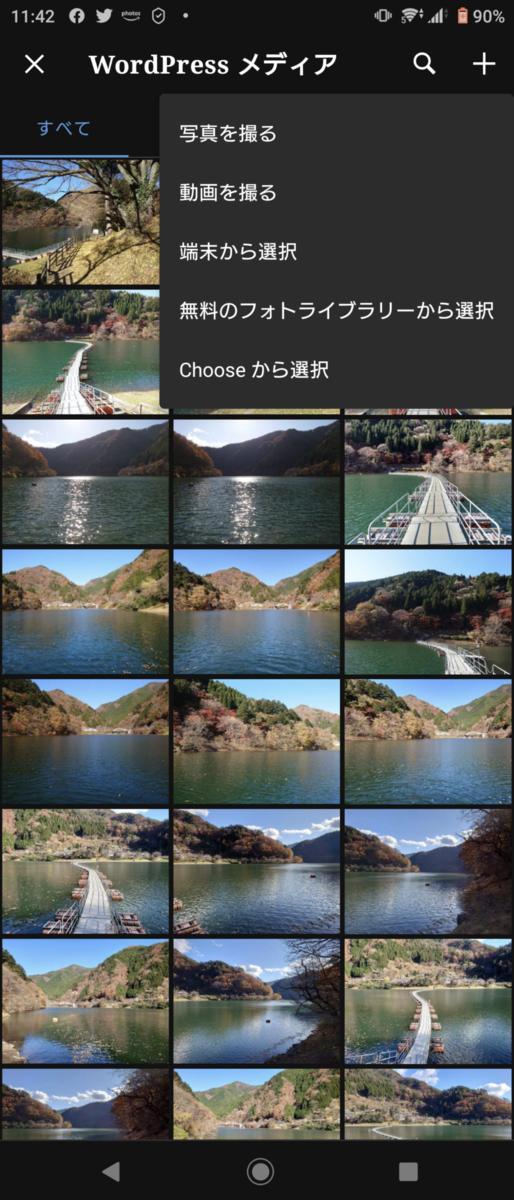f:id:ogoesamurai:20201123162929p:plain