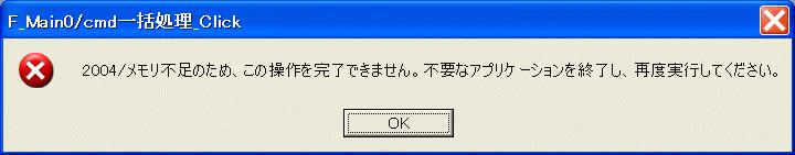 f:id:ogohnohito:20080905070132p:image:right