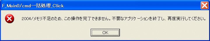 f:id:ogohnohito:20080905072725p:image:right