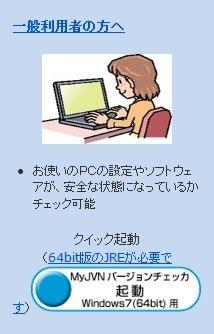f:id:ogohnohito:20131009185948j:image:w160:right