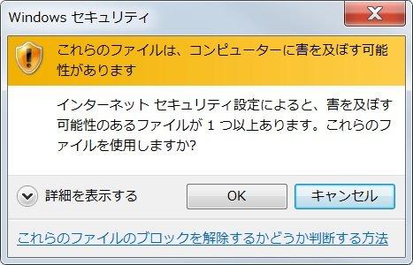 f:id:ogohnohito:20131119174958j:image:right:w320