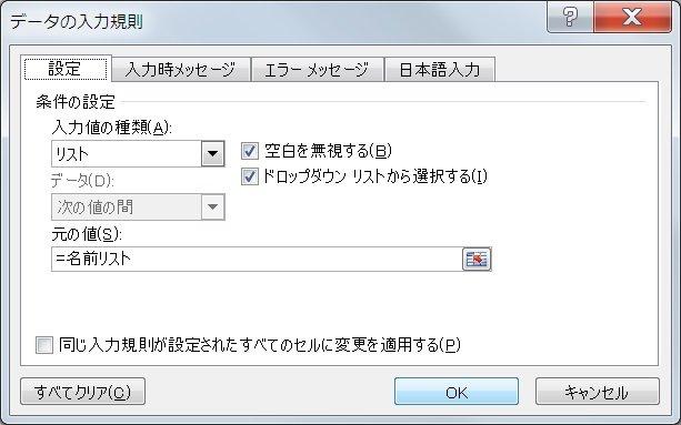 f:id:ogohnohito:20131122104441j:image:w400:right