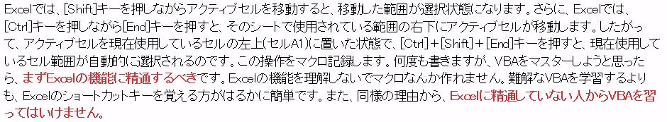 f:id:ogohnohito:20131214172704p:image:w640
