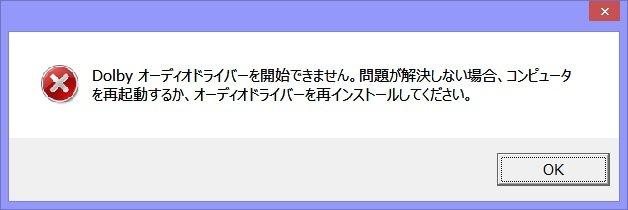 f:id:ogohnohito:20140409191500j:image:w480:right