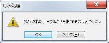f:id:ogohnohito:20140428180239j:image:w320