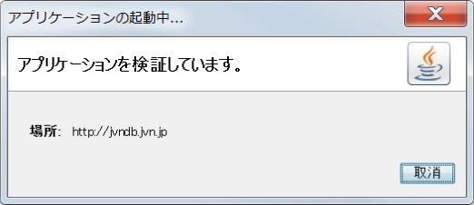 20141021173128