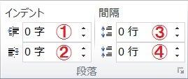 f:id:ogohnohito:20141203114633j:image:right:w200