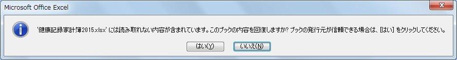 f:id:ogohnohito:20150130132407j:image:w640