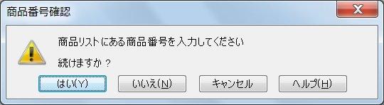 f:id:ogohnohito:20150716101407j:image:w320:right