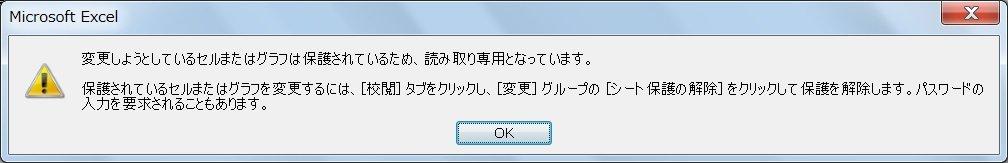 f:id:ogohnohito:20150716101802j:image:w640