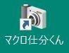f:id:ogohnohito:20151125042533j:image:w80:right