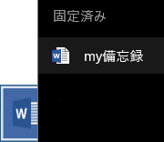 f:id:ogohnohito:20160612133246p:image:w120:right