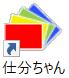 f:id:ogohnohito:20161005172749p:image:h56:right
