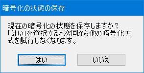 f:id:ogohnohito:20170420181613p:image:w240:right