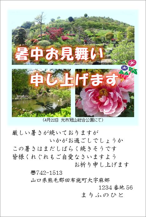f:id:ogohnohito:20170430184758p:image:w240:right