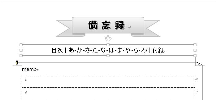 f:id:ogohnohito:20170716223718p:image:w480