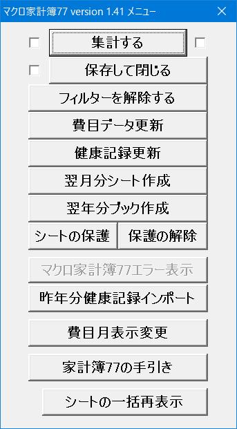 f:id:ogohnohito:20171016184322p:image:w200:right