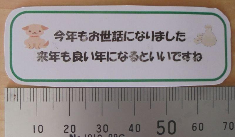 f:id:ogohnohito:20171226182346j:image:right:w200
