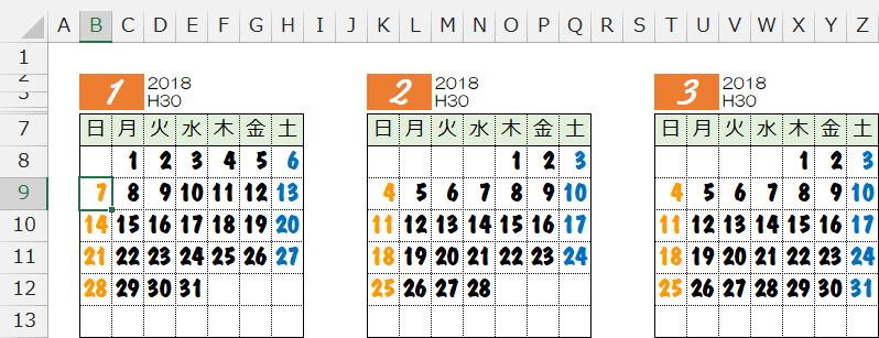 f:id:ogohnohito:20180309111010p:image:w320:right