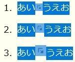 f:id:ogohnohito:20180531072713j:image:right:h96